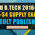 KTU B.Tech Result Published-S3,S4 Supplementary Examinations 2016-17