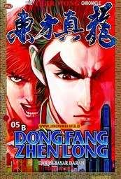 Dong Fang Zhen Long - 05B