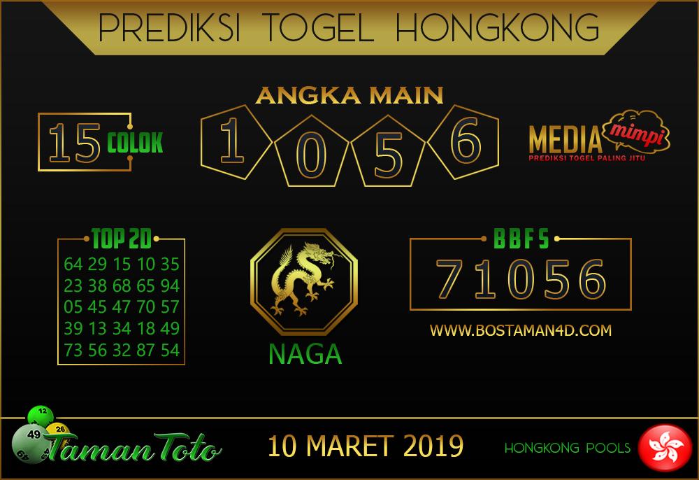 Prediksi Togel HONGKONG TAMAN TOTO 10 MARET 2019