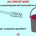 """Μουσική: Η """"φτυαριά"""" της ημέρας...43"""
