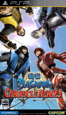 Download Sengoku Basara Chronicle Heroes PPSSPP ISO
