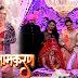 Upcoming Twist and Turns In Star Plus Naamkaran