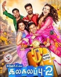 Kalakalapu 2 (2018) Hindi Dubbed Full Movie HDRip 1080p | 720p | 480p | 300Mb | 700Mb | ESUB | {Hindi+Tamil}