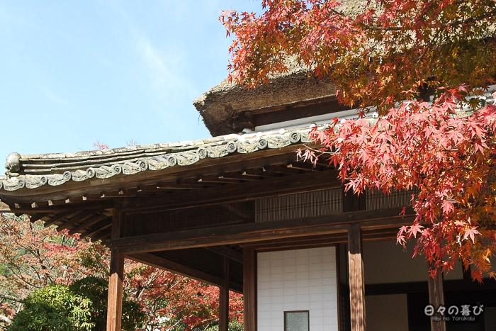 maison de Genboku Ito sous les momiji, Kanzaki, Saga