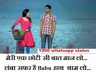 1000 Whatsapp Status in Hindi - Best Whatsapp Status of 2018