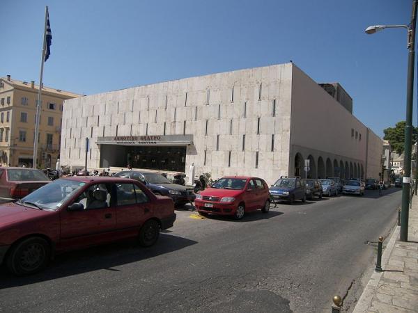 Το νέο Δημοτικό Θέατρο της  Κέρκυρας