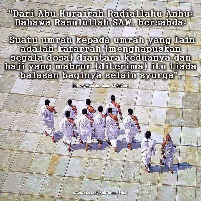 Haji umrah: Hikmah istimewa bagi tamu Allah