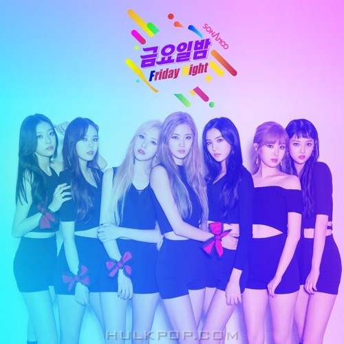 SONAMOO – HAPPY BOX PART.1 – Single