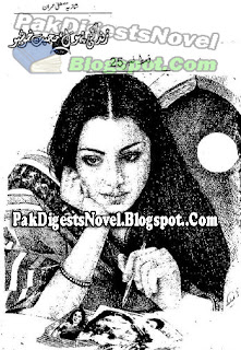 Zindagi Phool, Mohabbat Khusbu Episode 25 By Shazia Mustafa Imran Pdf Download