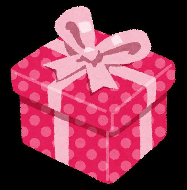 プレゼントのイラスト「ピンクの...