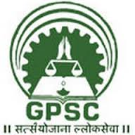 Goa Public Service Commission Recruitment  2017 for various posts those are interested in certain jobs in the government of India and state government and fit with the full eligibility criteria related to those Goa Public Service Commission job.  Before applying read the full article perfectly. Accordingly, those applicants who are qualified to work with this organization they May apply for that jobs. Full information below with apply