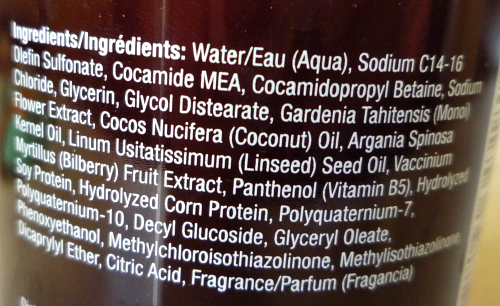 Hask Monoi Coconut Oil Nourishing Shampoo ingredients list