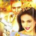 Shogi Pama by Mazhar Kaleem M.A free download