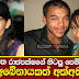 Yoshitha Rajapaksha's ex girlfriend Yasara Abeynayake Got Arrested
