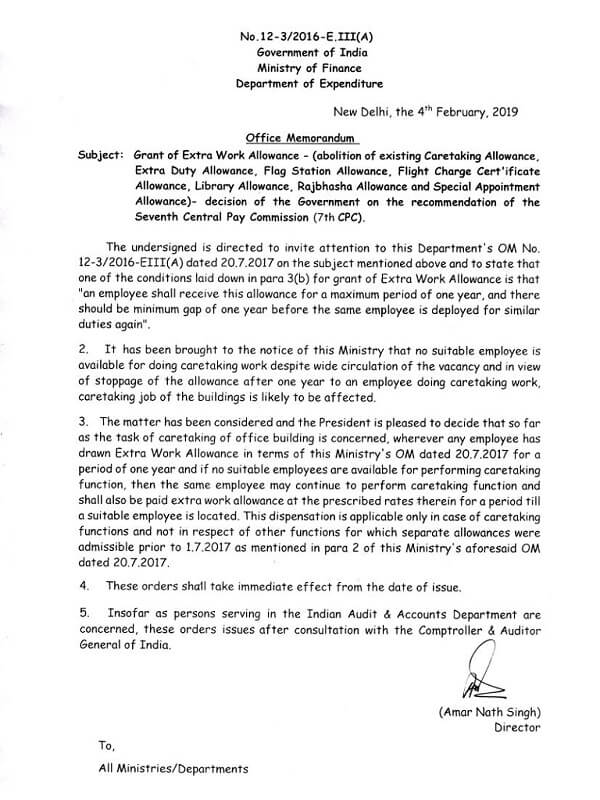 7th-cpc-extra-work-allowance-clarification-about-relaxation