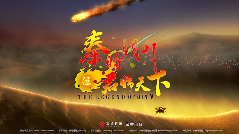Tần Thời Minh Nguyệt Long Đằng Vạn Lý - VietSub (2013)
