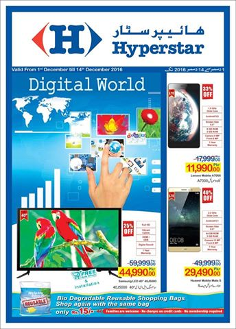 Retail Stores Promotions & Information: Hyperstar Promo 1st