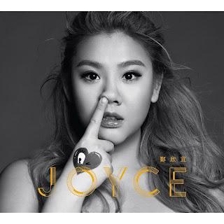 [Album] Joyce - 鄭欣宜