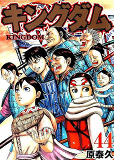 [Manga] キングダム KINGDOM 第01 44巻, manga, download, free