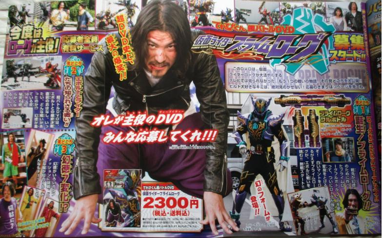 Harits Tokusatsu   Blog Tokusatsu Indonesia: Kamen Rider
