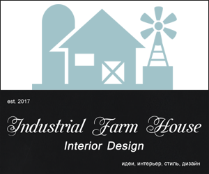 https://industrialfarmhouse.blogspot.ru/