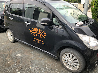 NONKY'S CAFE 車用ステッカー