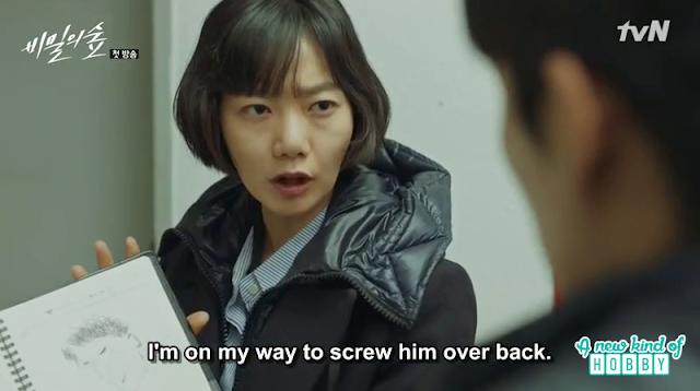 Officer yeo jin in search of prosecutor Shi mok - Secret Forest: Episode 1  korean Drama