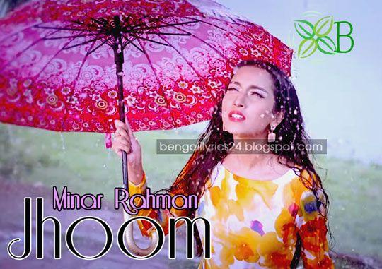 Jhoom, Minar Rahman