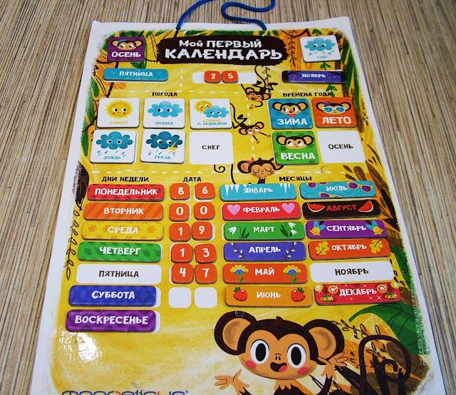 magnitnyj-kalendar, магнитный календарь, новогодние подделки, дети это чудо, обучение детей, развитие детей