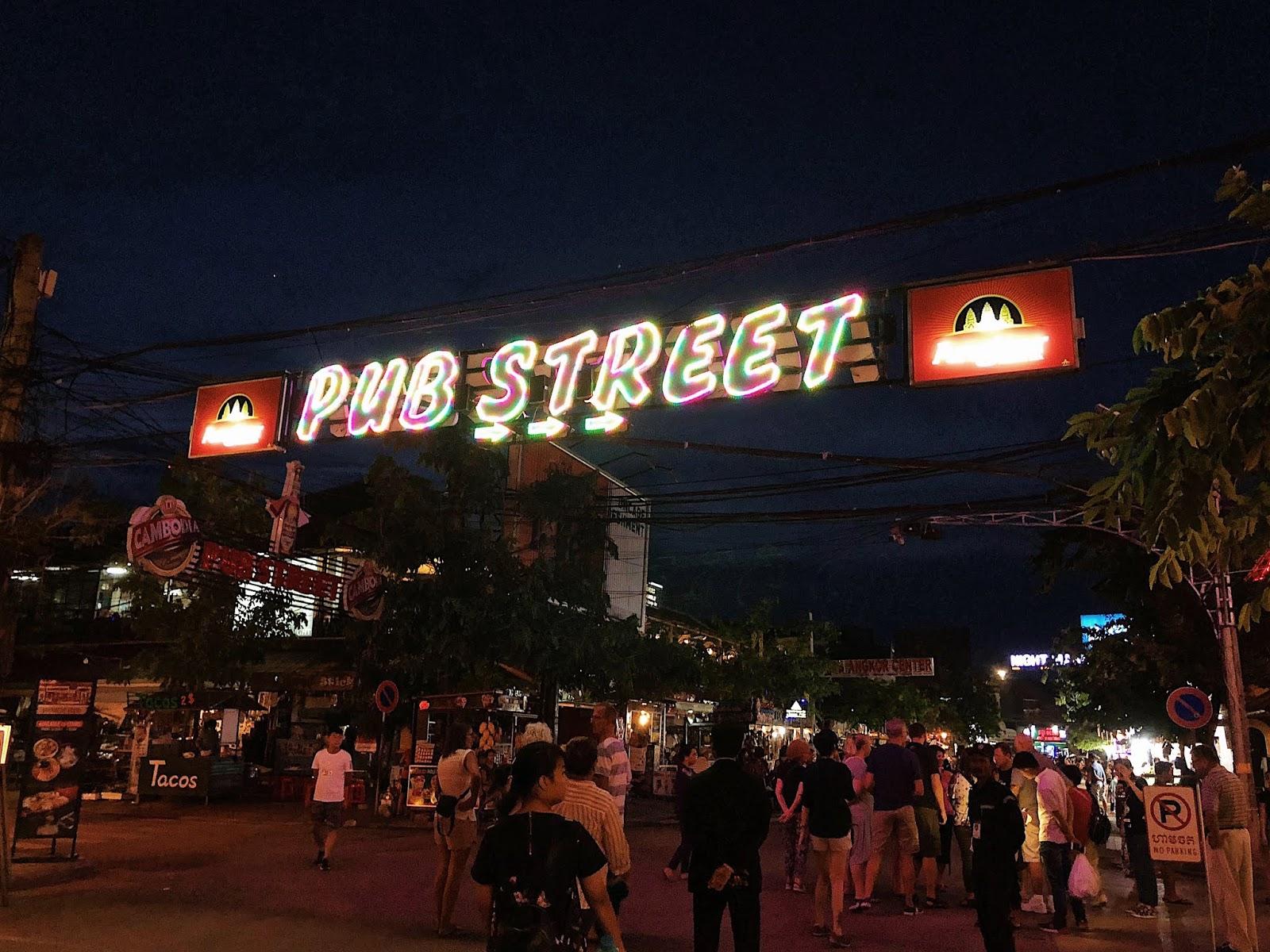 Pub street sign