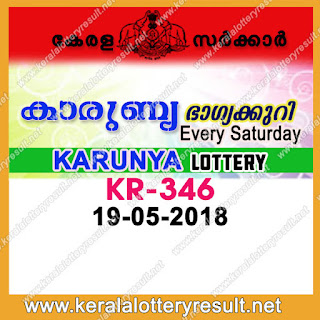 keralalotteryresult.net, kerala lotteries results, keralalottery, kerala lottery result today result, karunya lottery KR-346, karunya lottery, kerala lottery today result karunya, karunya lottery (KR-346) 19/05/2018, KR 346, KR 346, karunya lottery KR346, karunya lottery 19.5.2018, kerala lottery 19.5.2018, kerala lottery result 19-5-2018, kerala lottery result 19-5-2018, kerala lottery result karunya, karunya lottery result today, karunya lottery KR 346, www.keralalotteryresult.net/2018/05/19 KR-346-live-karunya-lottery-result-today-kerala-lottery-results, keralagovernment, result, gov.in, picture, image, images, pics, pictures kerala lottery, kl result, yesterday lottery results, lotteries results, keralalotteries, kerala lottery, keralalotteryresult, kerala lottery result, kerala lottery result live, kerala lottery today, kerala lottery result today, kerala lottery results today, today kerala lottery result, karunya lottery results, kerala lottery result today karunya, karunya lottery result, kerala lottery result karunya today, kerala lottery karunya today result, karunya kerala lottery result, today karunya lottery result, karunya lottery today result, karunya lottery results today, today kerala lottery result karunya, kerala lottery results today karunya, karunya lottery today, today lottery result karunya, karunya lottery result today, kerala lottery result live, kerala lottery bumper result, kerala lottery result yesterday, kerala lottery result today, kerala online lottery results, kerala lottery draw, kerala lottery results, kerala state lottery today, kerala lottare, kerala lottery result, lottery today, kerala lottery today draw result, kerala lottery online purchase, kerala lottery online buy, buy kerala lottery online, kerala result, lottery result today,