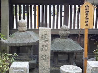 海老江八坂神社遥拝所