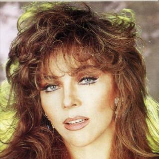 Imagen del rostro de Verónica Castro