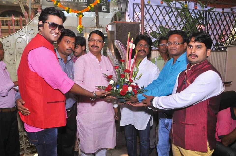 Shivam Tiwari, Shweta Mishra Bhojpuri movie Aar Paar Ke Mala Chadhaibo Ganga Maiya  2016 wiki, full star-cast, Release date, Actor, actress, Song name, photo, poster, trailer, wallpaper