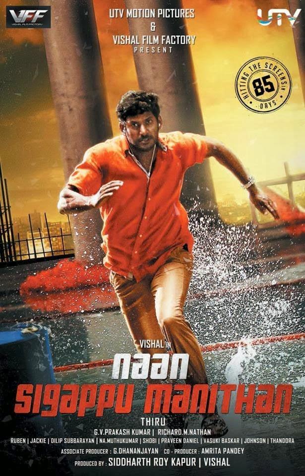 Cinema Biography: Naan Sigappu Manithan Online Booking Naan Sigappu Manithan Tamil Movie