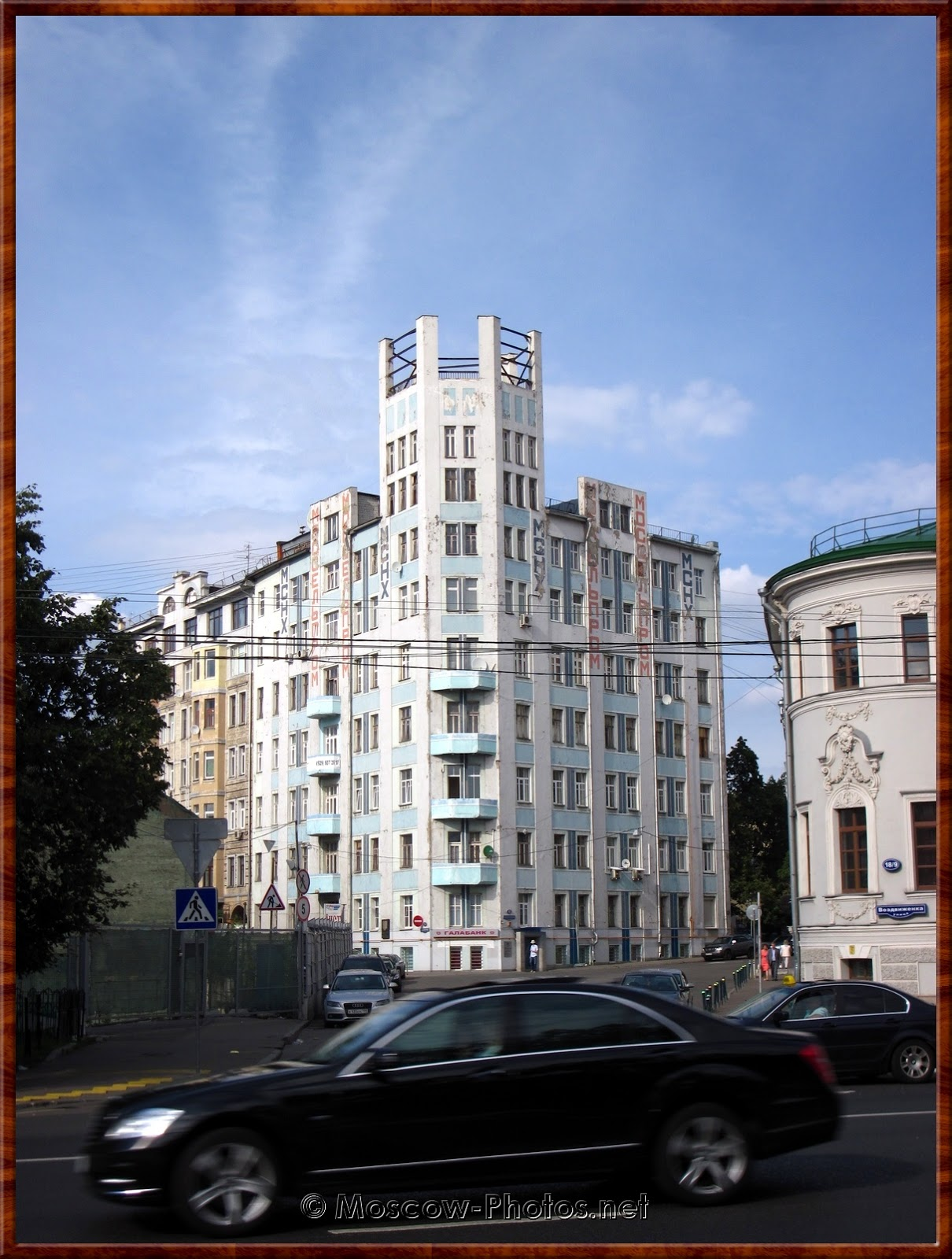 View on Street Vozdvizhenka