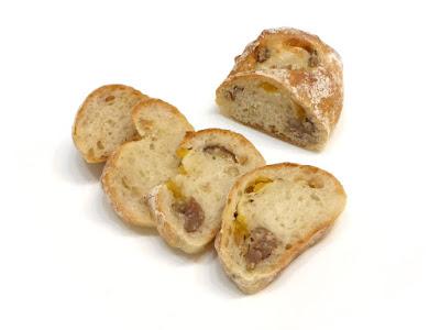 イタリア栗と柚子のロールパン | ANDERSEN(アンデルセン)