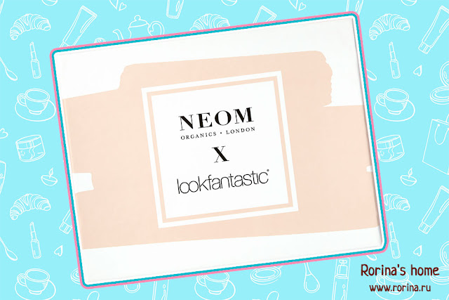 Купить lookfantastic x NEOM Organics Limited Edition Beauty Box