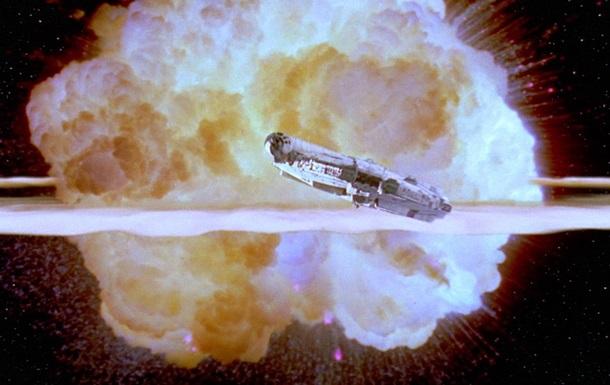 Космічні війни