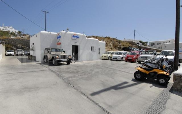 Locadoras de carro em Mykonos