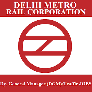 Delhi Metro Rail Corporation, DMRC, DGM, Deputy General Manager, Delhi, Graduation, freejobalert, Sarkari Naukri, Latest Jobs, dmrc logo