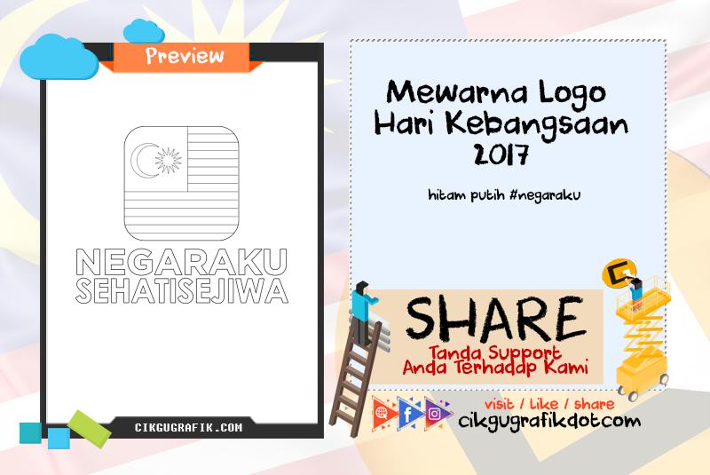 Mewarna Logo Hari Kebangsaan 2017 Koleksi Grafik Untuk Guru