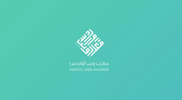 بعد الاتقادات: لجنة تحكيم Maroc Web Awards تحدد معايير الفوز بالمسابقة