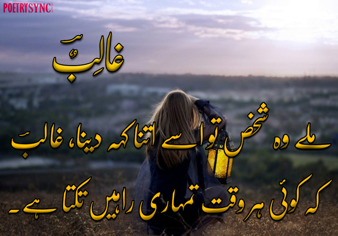 2 live poetry,Best poetry sms,love poetry sms,new poetry ...