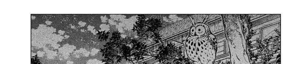 อ่านการ์ตูน Henkyou no Roukishi - Bard Loen ตอนที่ 5 หน้าที่ 91