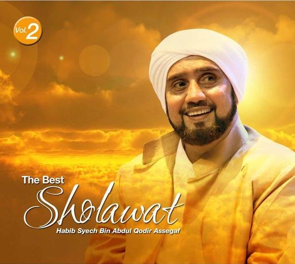 Lirik Sholawat Alfa Shollallah