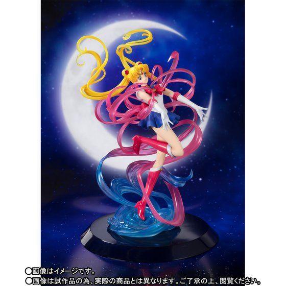 https://www.biginjap.com/en/pvc-figures/20532-figuarts-zero-chouette-sailor-moon-moon-crystal-power-make-up-.html