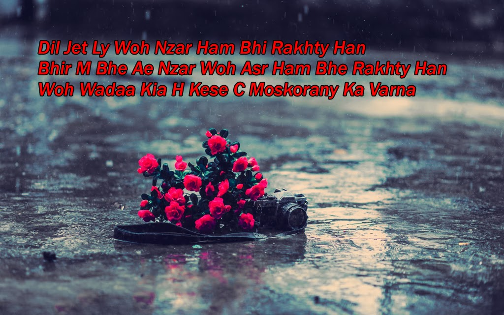Letest Sad Shayari Pictures Full HD Wallpapers ou can make ...