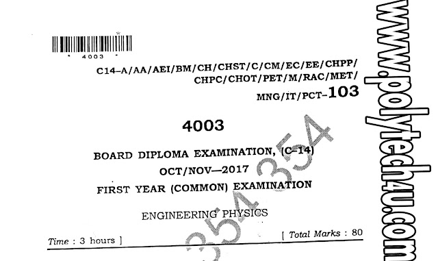 C-14 DCE ENGINEERINGMPHYSICS OLD QUESTION PAPER