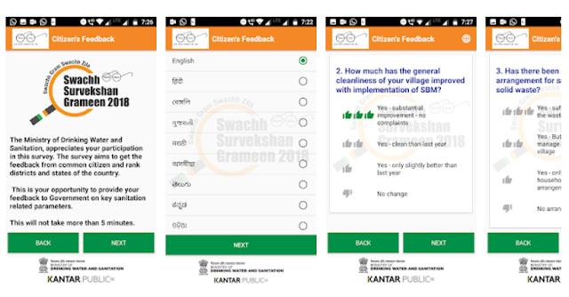 Swacch Survekshan Grameen 2018 Citizen Feedback Mobile App - YouthApps